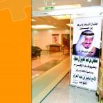 كتيب الجمعية السعودية الخيرية للتوحد2