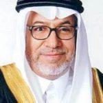 المشاري للرياض: مركز الأمير ناصر بن عبدالعزيز للتوحد الأكبر عربياً