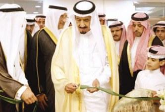 سلمان الخير يفتتح مركز الأمير ناصر بن عبدالعزيز للتوحد