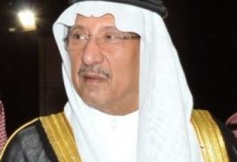كلمة الأمير تركي بن ناصر في تقديم التقرير السنوي التاسع
