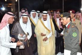 افتتاح مركز الأمير ناصر بن عبدالعزيز للتوحد