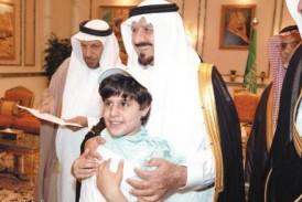 انطلاق حملة الأمير سلطان للتوعية باضطراب التوحد