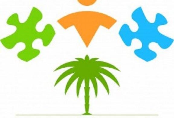 """تعليم الطائف يُدشن """"حملة الأمير سلطان بن عبدالعزيز للتوعية باضطراب التوحد"""