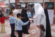 كشافة جازان تشارك في حملة التوحد - جمعية الكشافة العربية السعودية