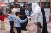 كشافة جازان تشارك في حملة التوحد – جمعية الكشافة العربية السعودية