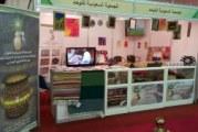 الجمعية السعودية للتوحد تشارك في المهرجان الوطني للتراث والثقافة بالجنادرية30