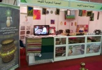 الجمعية السعودية للتوحد تشارك في مهرجان الوطني للتراث والثقافة بالجنادرية30