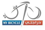 """مشاركة مركز الملك سلمان  """"مجموعة دراجتي""""  ضمن فعاليات وبرامج  حملة الأمير سلطان"""