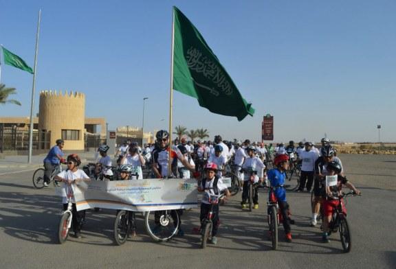 """تحت شعار """" لنتحد من أجلهم """".. السعودية للكهرباء تُنظِّم ماراثون الدراجات الهوائية لدعم اضطراب التوحّد"""