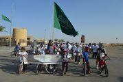السعودية للكهرباء تُنظِّم ماراثون الدراجات للتوعية بالتوحّد