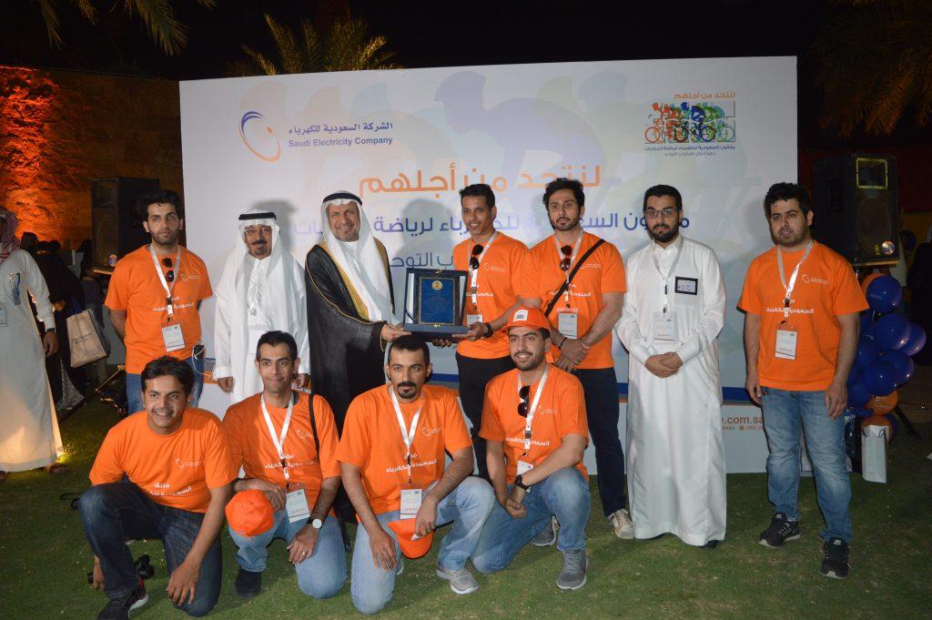 جانب من تكريم الجمعية لطاقم المشاركين لشركة السعودية للكهرباء