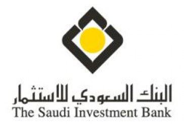 الجمعية السعودية للتوحد توقع اتفاقية مع البنك السعودي للاستثمار(برنامج الولاء وااو)