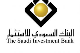 الجمعية السعودية للتوحد توقع اتفاقية مع البنك السعودي للاستثمار