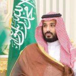 الاجتماع الثالث عشر للجنة التنفيذية لبرنامج الأمير محمد بن سلمان بن عبد العزيز للتوحد