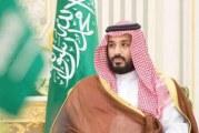 اجتماع اللجنة التنفيذية لبرنامج الأمير محمد بن سلمان للتوحد