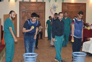 اليوم المفتوح بوحدة التأهيل المهني في مركز الأمير ناصر  للتوحد  (إبريل 2018)