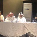 مشاركة الجمعية السعودية للتوحد بملتقى تبوك للتوحد