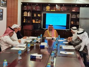 الاجتماع العاشر لمجلس إدارة الجمعية في دورته الرابعة