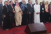 زيارة وزيرة الصحة والتنمية الاجتماعية الفنلندية لمركز الأمير ناصر بن عبد العزيز للتوحد