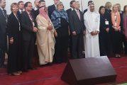 زيارة وزيرة الصحة الفنلندية لمركز الأمير ناصر بن عبد العزيز للتوحد