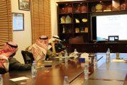 الاجتماع الرابع عشر لمجلس إدارة الجمعية في دورته الرابعة