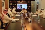 الاجتماع الخامس عشر لمجلس إدارة الجمعية في دورته الرابعة
