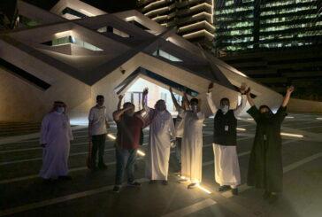 الجمعية تشارك في فعاليات نور الرياض